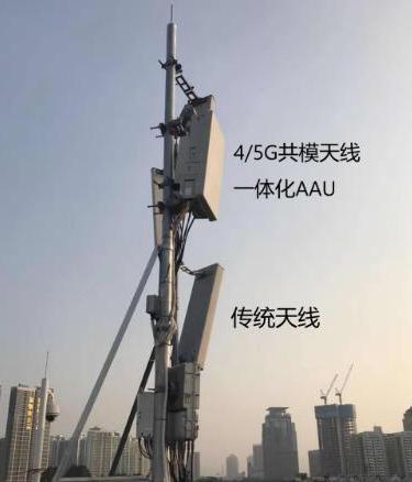深圳移动携手华为成功打造出了广东首个4/5G双模...
