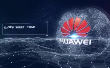 总投资1000亿元,华为云数据中心等116个项目...