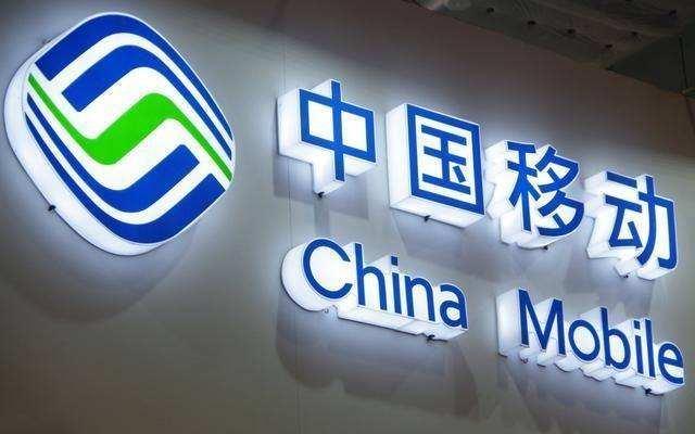 """中国移动5.7亿张物联网卡""""集采"""":6家企业入围"""
