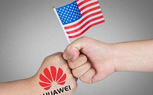 """又作妖,美国就""""华为5G安全""""警告巴西、瑞士!"""