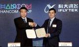 科大讯飞与HANCOM集团双方签署了投资协议,共同构筑中韩A.I业务生态体系