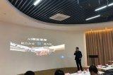 """工业4.0资本汇——智能制造项目投融资沙龙""""2019年启动会"""