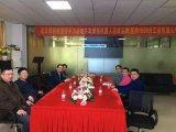 尔必地机器人与武汉津联迪曼焊接科技有限公司战略签...