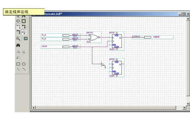 FPGA视频教程之原理图输入方式的资料简介