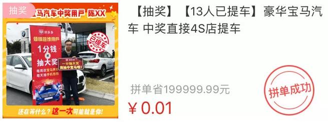 CYPRESS天猫旗舰店:神奇数字0.01、50、0、8.8