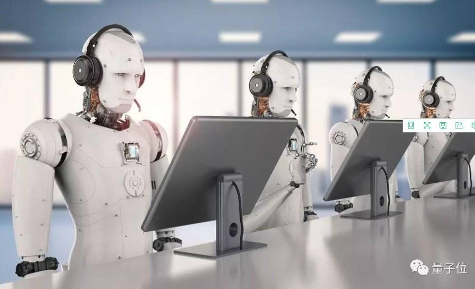 人工智能深度融合实体经济 赋能制造业转型升级