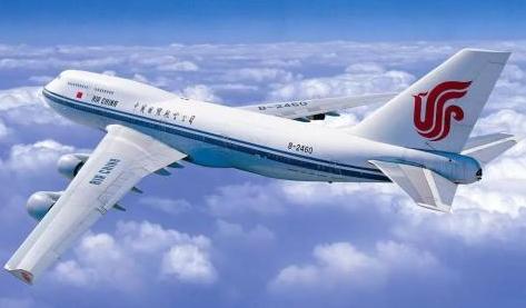 美国联邦航空局正在对波音737MAX系列飞机进行审查