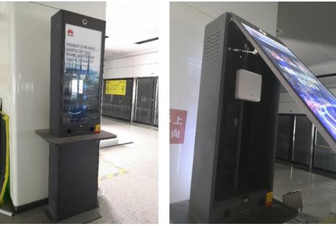河南移动携手华为开通了全国首个5GE站郑州地铁5号线