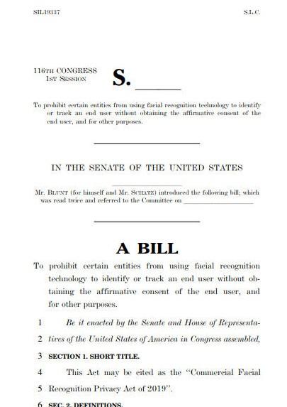 美国新面部识别提案规定:分享数据前需用户同意,FR技术存在隐私问题