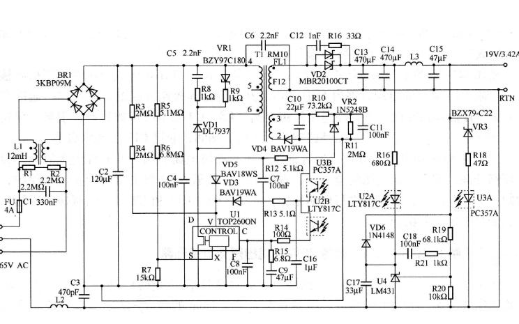 开关电源中磁性元器件PDF版电子书免费下载