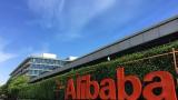 阿里巴巴将于今年发布首款自研NPU,称性能领先10倍