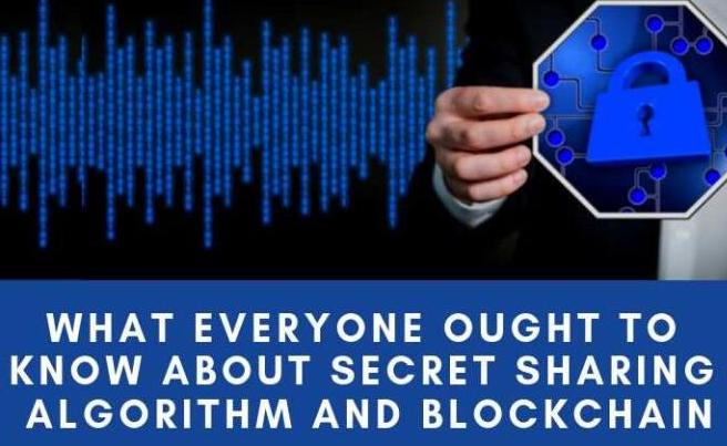 什么是秘密共享