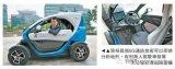 """香港生产力促进局引入""""无人驾驶车开发平台"""",配备5G通讯接收"""