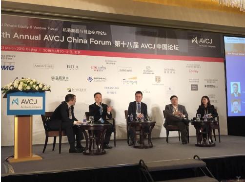 在AVCJ中国论坛上,私募股权投资新的序幕已然拉...