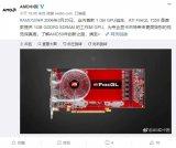 AMD创新50年中近20年部分成绩回顾