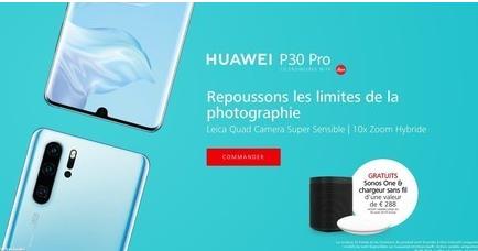 華為P30 Pro將支持5倍光學變焦10倍混合變焦和最高50倍數碼變焦