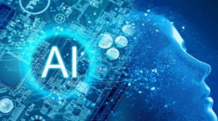 中国人工智能芯片技术和产品发展势头迅猛