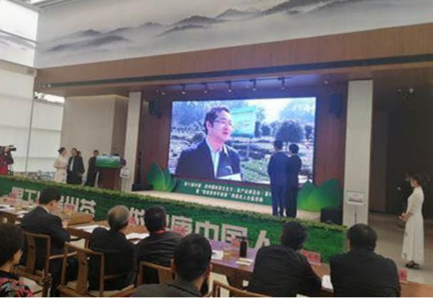 中国联通携手华为开启了茶产业博览会信息化服务的5G新模式