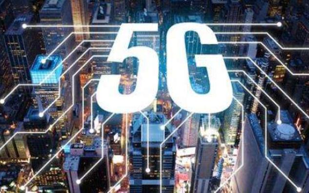 5G究竟有什么用5G现在已经应用在什么项目上了