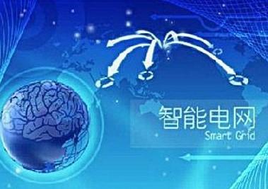 重庆在可再生能源方面的发展介绍