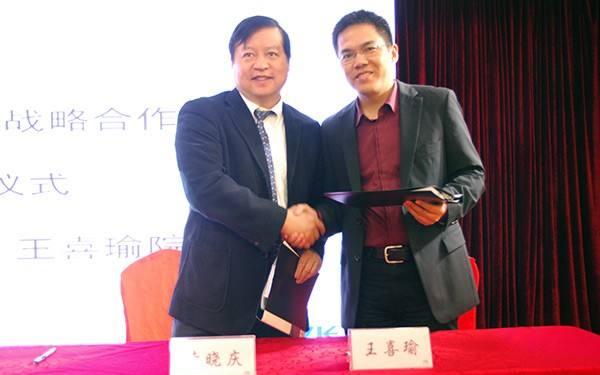 """中兴通讯助力中国移动完成五地""""IP+光""""现网试点"""
