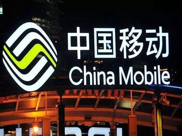 中国移动香港获得香港首批5G频段