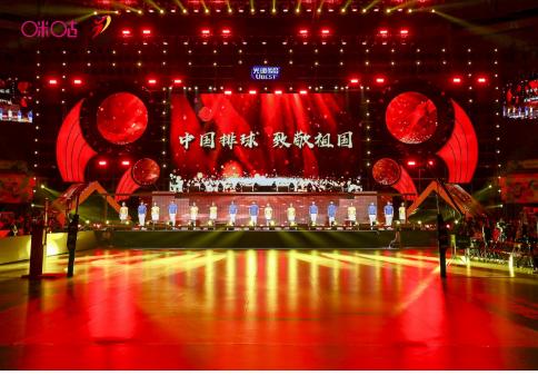 中国移动实现了全球首场5G+真4K排球赛事直播