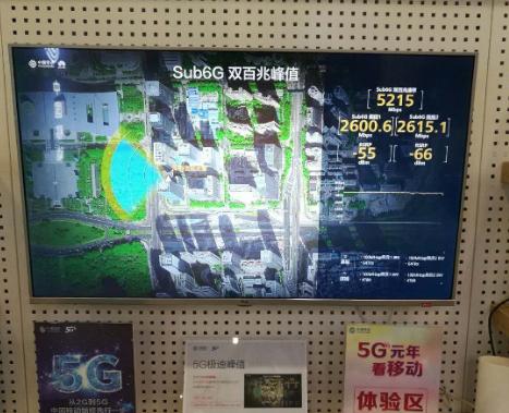 广东移动携手华为打造出了首个5G智慧营业厅