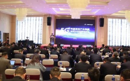 亨通5G领域的自主可控核心技术探讨