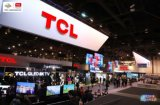 TCL集团发布《2018年年度报告》实现营业收入1133.6亿元