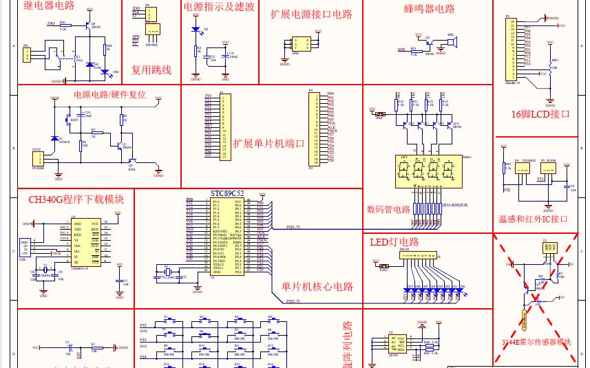 使用51单片机设计的PCB图和电路原理图等资料合集免费下载