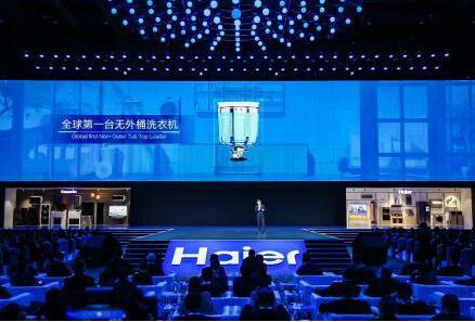 """海尔发布行业首个""""无尘洗衣机"""" 用原创和颠覆创新再次引领行业趋势"""