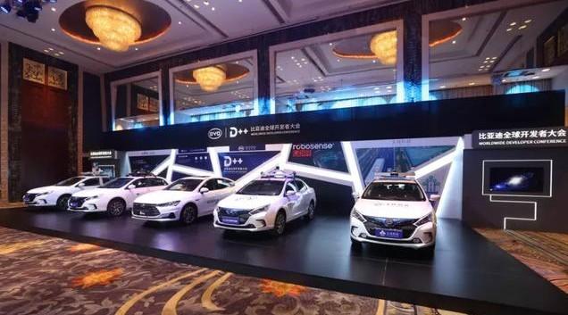 比亚迪开放平台与AutoX握手齐聚 自动驾驶崭露锋芒