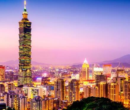 全球四大会计师事务所计划将在台湾进行区块链服务试...