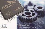 业界领先的半导体供应商兆易创新发布GD32E231系列超值型MCU新品