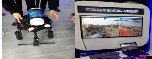 5G又现新应用!河北省全国首例VR智慧监理系统测试成功