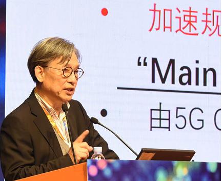 5G与广电不只是内容和传输的关系