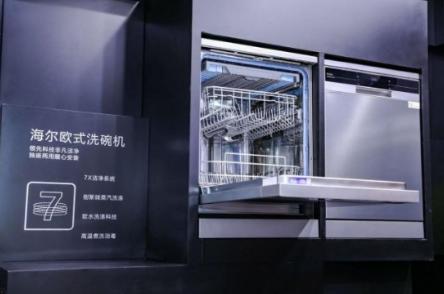 海尔展出行业首个微蒸汽洗碗机 独家实现杀菌又杀毒
