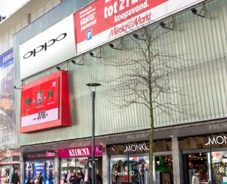OPPO在荷兰鹿特丹中心开设了首家店中店