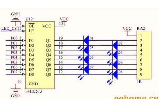 如何从单片机初学者迈向单片机工程师详细教程免费下载