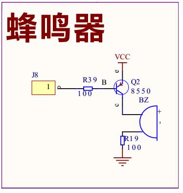 51单片机对电磁式蜂鸣器的驱动