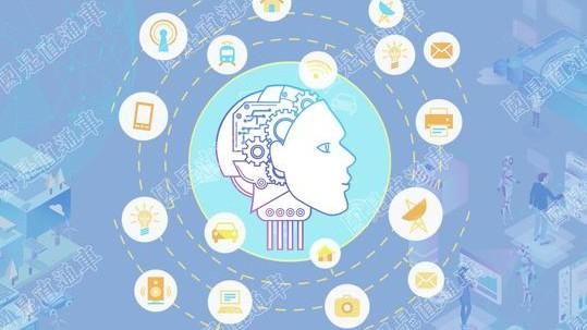 我国人工智能正在追求原创 到2023年将达到国际...