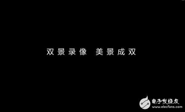 华为P30系列首发双景录像功能可让拍摄者感受到现场直播的冲击感
