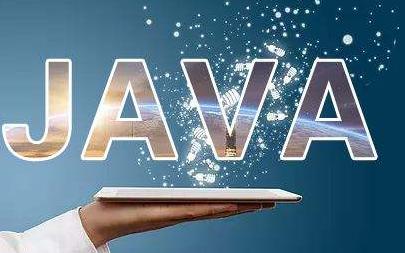 Java 12重磅发布,新特性解读