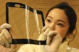 SK Innovation正式开始生产需求在不断扩大中的透明PI膜