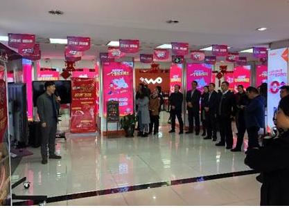 山西联通联合华为在太原开通了省内首批5G体验营业厅
