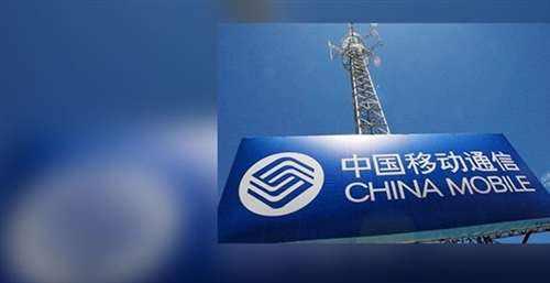 中国移动4G基站数已达到241万个行政村网络覆盖率超过了97.8%