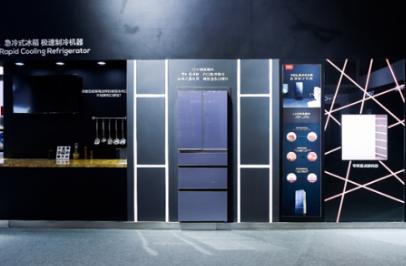 TCL发布X10冰箱洗衣机高端新品 为精英人群缔造艺术生活