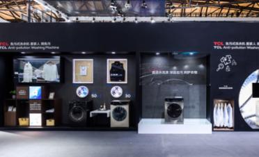TCL X10让洗衣机升级 让家务事更简单更智能