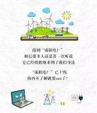冀北虚拟电厂示范工程试点启动 推动泛在电力物联网建设落地